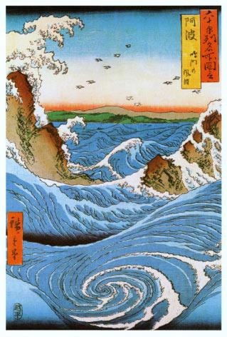 Hiroshige-Navaro-Rapids-Poster