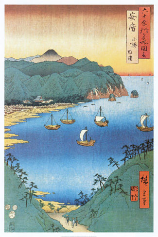 Hiroshige Poster