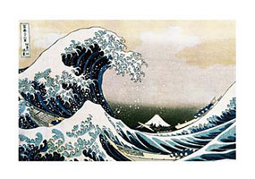 Hokusai Great Wave Art Print