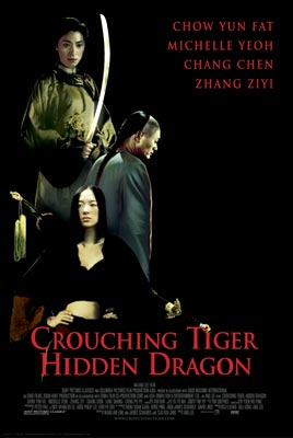 Crouching Tiger Hidden Dragon Advance Poster