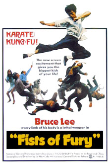 Bruce Lee Fists of Fury Poster