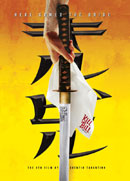 Kill Bill Teaser Click here to zoom in