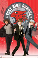 High School Musical The Guys Poster