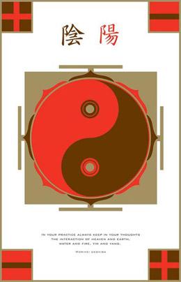 Yin-Yang-Interaction-Poster